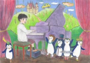 illustration first concert