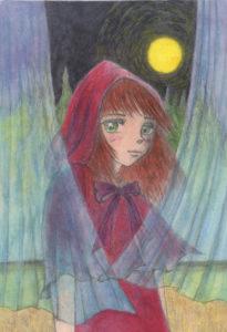 art moon light