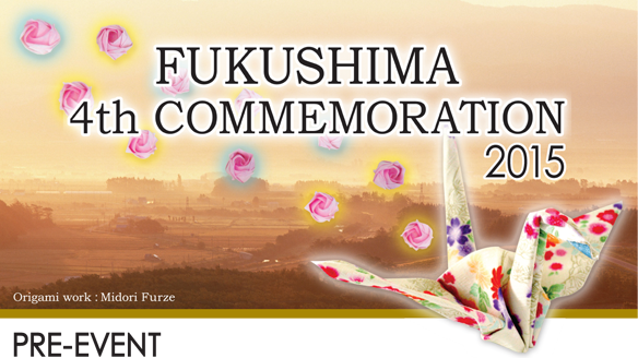 poster fukushima commemoration